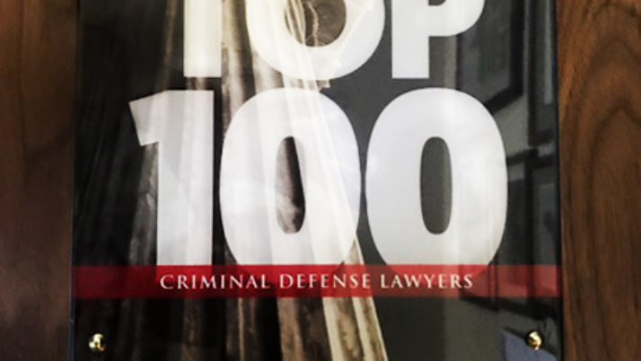 Mark H. Cibula Lands Spot on National Trial Lawyers Top 100